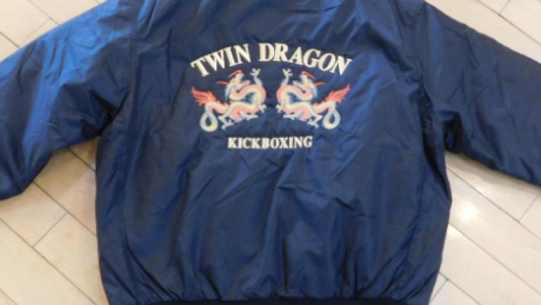 Twin Dragon Kickboxing – Jacket