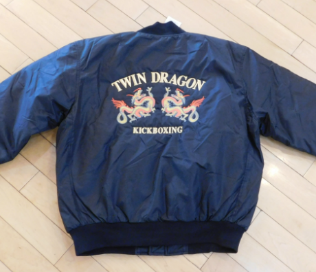 twin_dragon_east_kickboxing_jacket_back.png